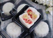 Bánh trung thu dẻo truyền thống, chay mặn đều dùng được || Natha Food