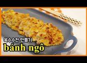 SUB) bánh ngô chiên kiểu Hàn Quốc  : corn pancake : 옥수수전 만들기 (연유토핑) : 간편요리 (nấu ăn Dễ dàng)